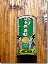梨の缶ジュース