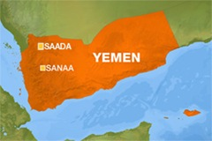 The state of Yemen is located adjacent to the strategic Babel Mandeb straits, a crucial maritime waterway for access to the Suez canal.