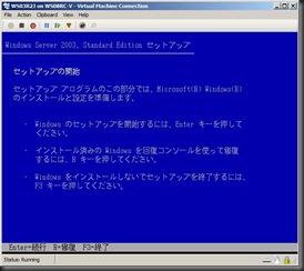 StartVM002