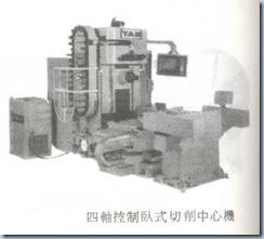 clip_image004[6]