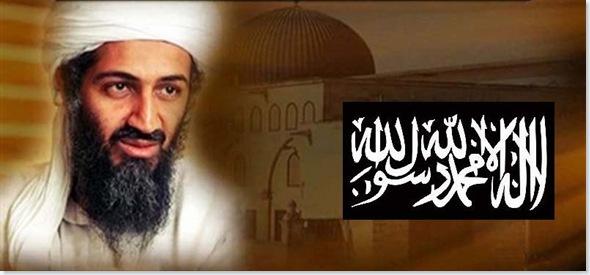 bin Laden israel