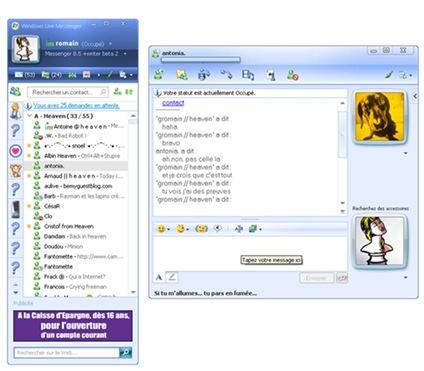 تحميل هوت ميل - هوت ميل - تحميل وندوز لايف  - Hotmail