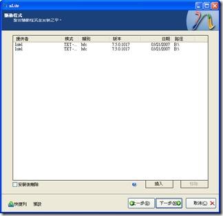 2009-05-21_155434